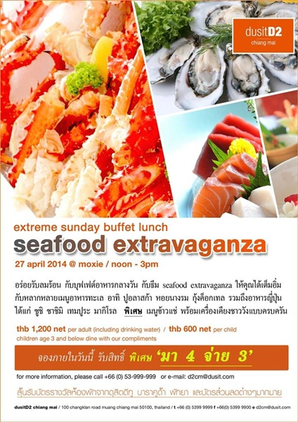 COME 4 PAY 3 !!! extreme sunday buffet lunch @ dusitD2 chiang mai