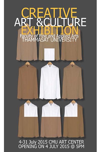 หอนิทรรศการศิลปวัฒนธรรม มหาวิทยาลัยเชียงใหม่ เชิญร่วมงาน นิทรรศการ/กิจกรรม ประจำเดือน กรกฎาคม 2558