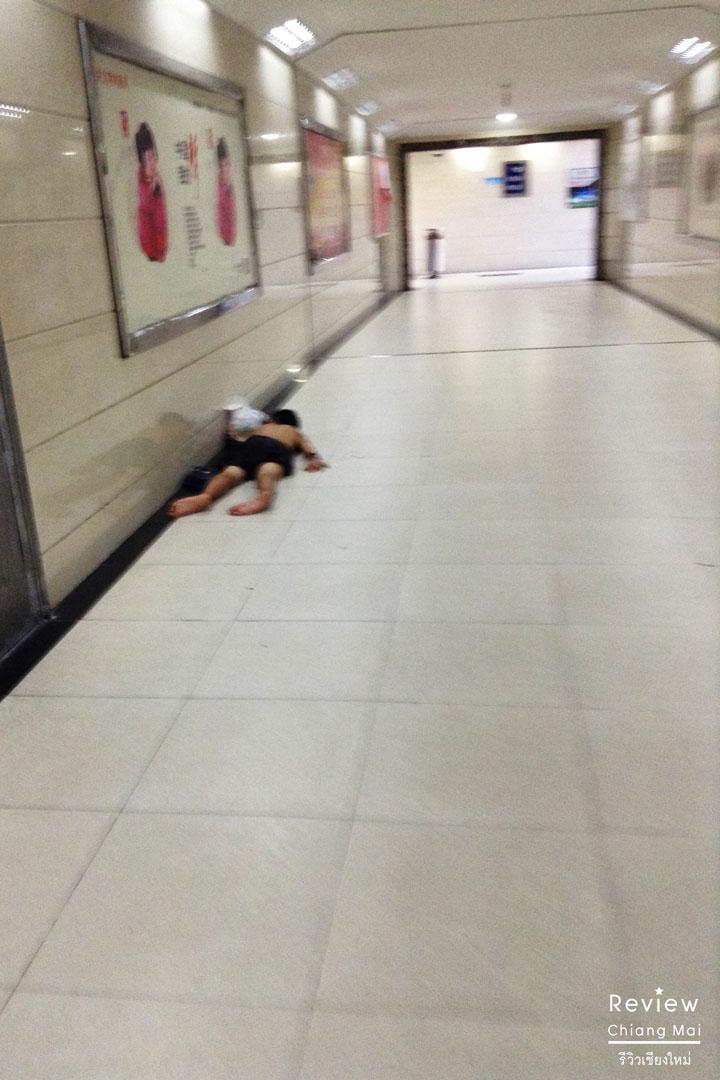 นอนอยู่ใต้ถนน