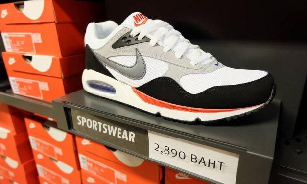 สาวก NIKE ไม่ควรพลาด !!! เปิดอย่างเป็นทางการแล้วสำหรับ Nike Factory Store