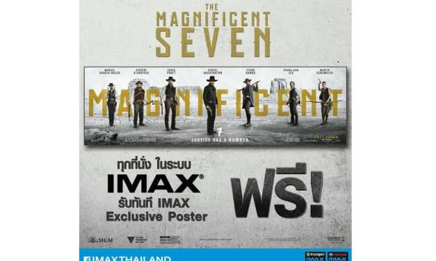 มันส์ระห่ำไปกับ The Magnificent Seven ในระบบ IMAX