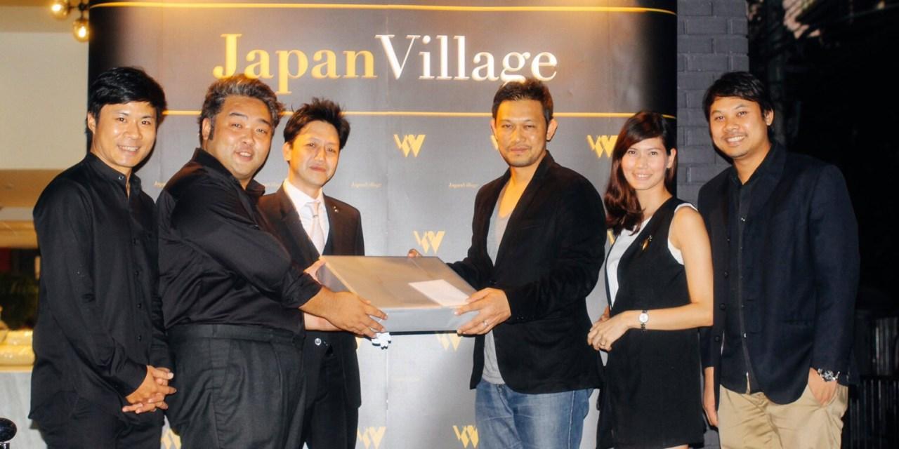 """เปิดตัวโครงการ """"Japan Village"""" นิมมาน ซอย 15 บินตรงจากญี่ปุ่น  เพื่อชาวเชียงใหม่ ครบครันเรื่องสินค้า และบริการ"""