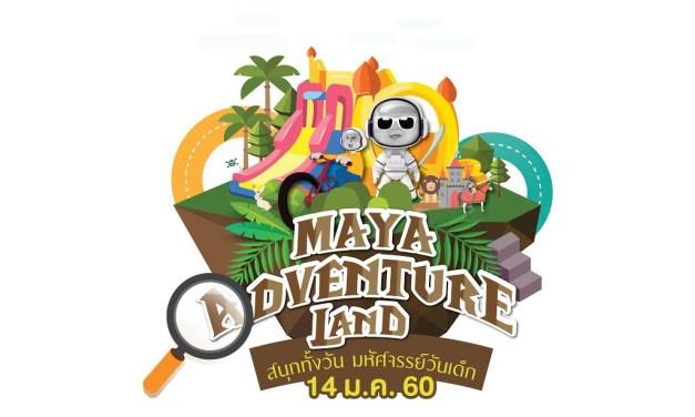 MAYA ADVENTURE LAND 2017