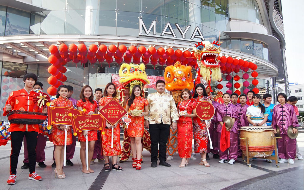 MAYA CHINESE NEW YEAR 2017