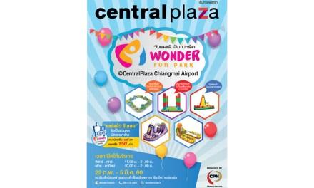 Wonder Fun Park อาณาจักรเครื่องเล่นเป่าลมติดแอร์ที่ใหญ่ที่สุดในภาคเหนือ