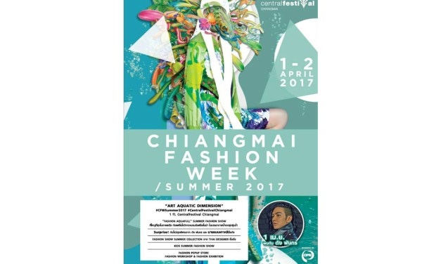 Chiangmai Fashion Week Summer2017