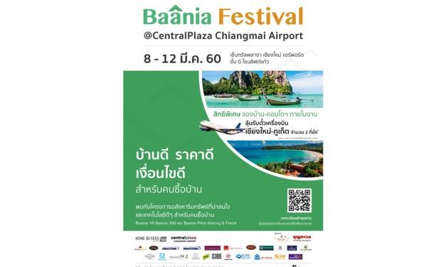 ครบทุกด้านเรื่องบ้าน ในงาน Baania Festival @CentralPlaza Chiangmai Airport