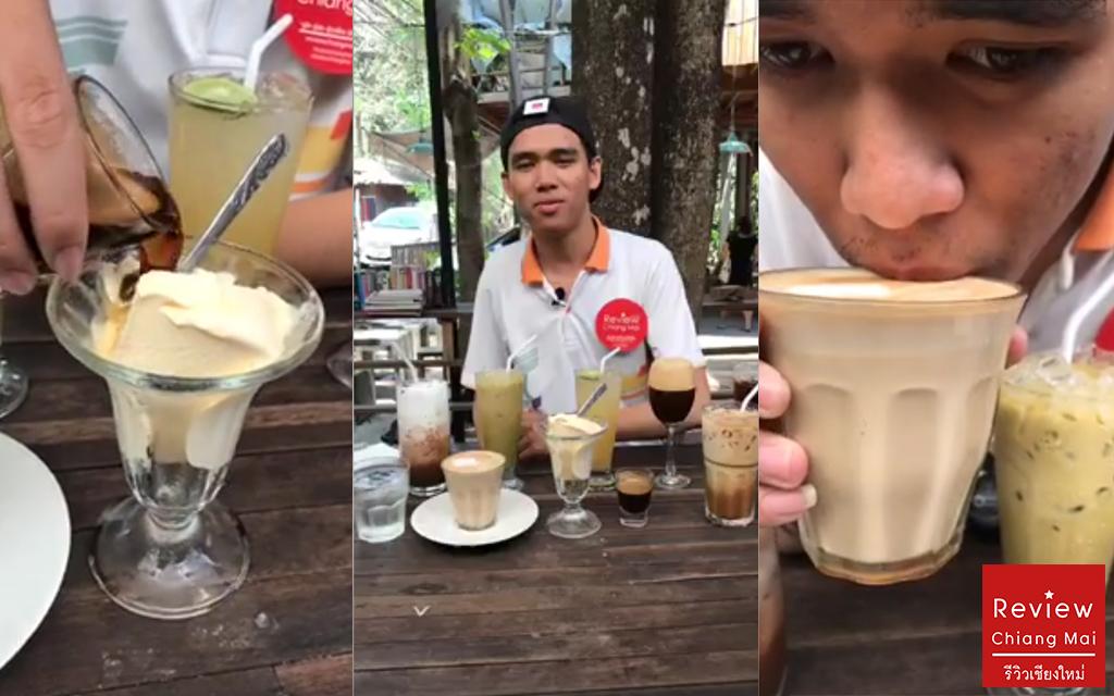 Live! เฮียอ๋าพาชิมเครื่องดื่มหลากชนิด ชา กาแฟ โกโก้ ไมโล โอวัลติน จากร้านศิลปินสุดแนว ร่ำเปิงกาแฟ ซ.วัดร่ำเปิง อยากสดชื่นก็แวะมา