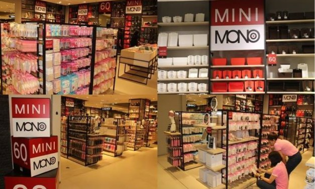 """เซ็นทรัลเปิดแผนกใหม่ """"มินิ โมโนะ"""" สินค้านำเข้าจากญี่ปุ่น เอาใจวัยรุ่น เริ่มต้นที่ 60 บาท"""
