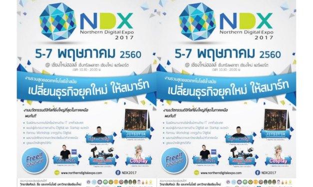 Northern Digital Expo 2017งานนวัตกรรมดิจิทัลครั้งแรกครั้งยิ่งใหญ่ในภาคเหนือที่ไม่ควรพลาด!!!