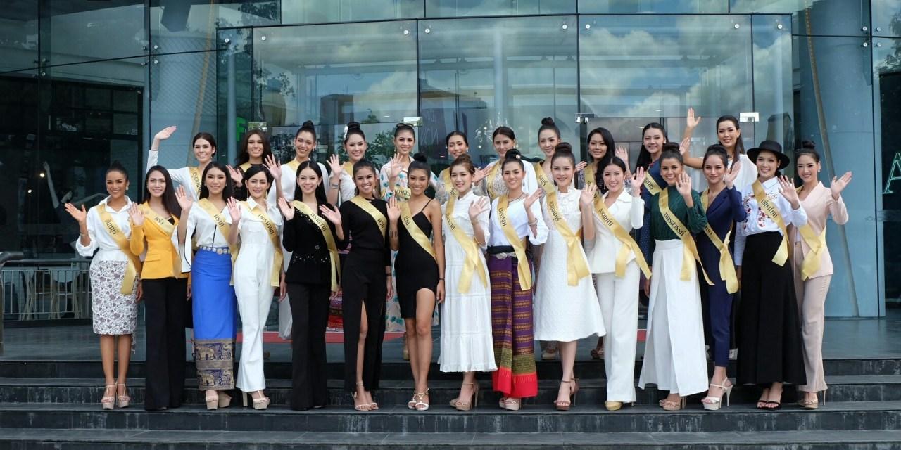 ศูนย์การค้าเมญ่า ไลฟ์สไตล์ ช้อปปิ้ง เซ็นเตอร์ ยินดีต้อนรับคณะผู้เข้าประกวด  Miss Grand Thailand 2017
