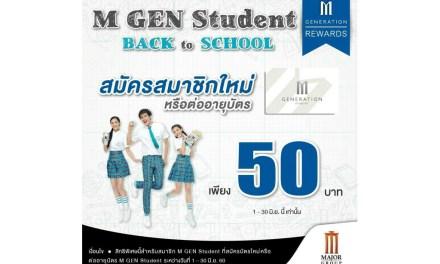 M GEN Student Back to School