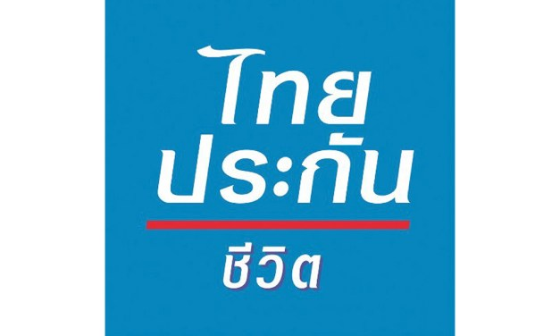 Thai Life Carnival กิจกรรมขอบคุณลูกค้าจากไทยประกันชีวิต ร่วมสนุกและลุ้นเล่นเกมส์ชิงของรางวัลมากมาย