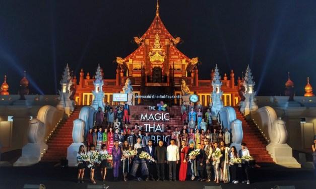 ภาพกิจกรรมสืบสานงานผ้าไทย กับแฟชั่นโชว์ของเหล่า 5 ดีไซน์เนอร์ชั้นนำของเมืองไทย เมื่อวันเสาร์ที่ 19 สิงหาคม 2560 ที่ผ่านมา ณ หอคำหลวง อุทยานหลวงราชพฤกษ์ จังหวัดเชียงใหม่