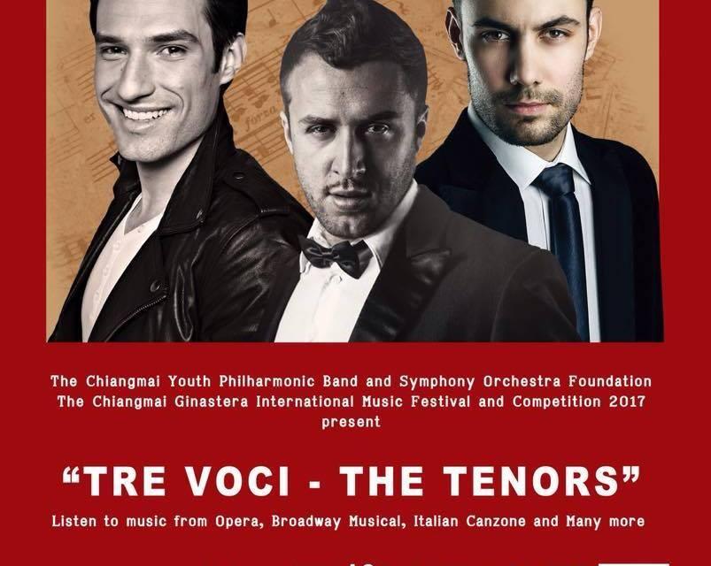 พบกับคอนเสิร์ต TRE VOCI – THE TENORS ในวันที่ 18 พฤศจิกายน 2560 ที่โรงละครกาดเธียเตอร์ กาดสวนแก้ว
