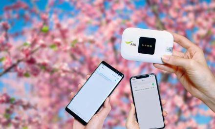 """เอไอเอส บุกตลาดโรมมิ่ง เพิ่มทางเลือกใหม่ให้ลูกค้านักเดินทาง เปิดบริการ """"ให้เช่า Pocket wifi พร้อมเล่นเน็ตแบบ Non-Stop"""""""