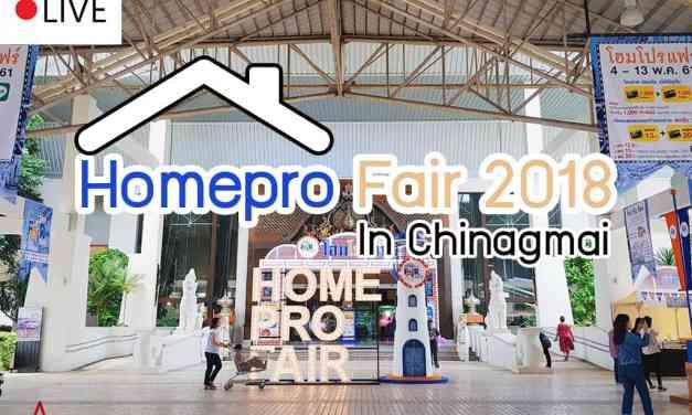 Live งาน HomePro Fair 2018 รีวิวเชียงใหม่