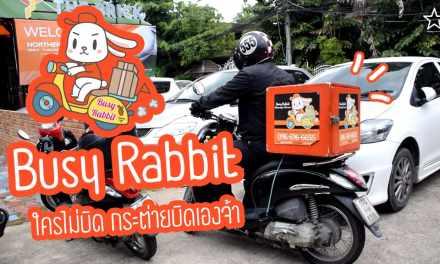 Busy Rabbit บริการส่งของ ส่งอาหารในเชียงใหม่ – รีวิวเชียงใหม่