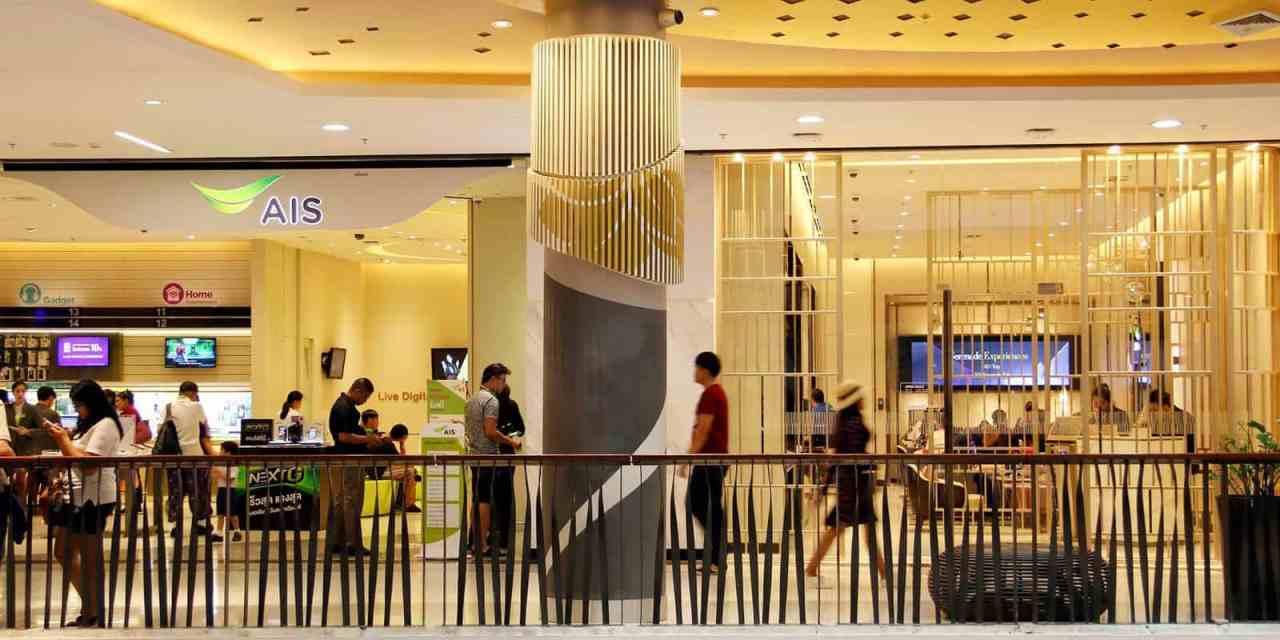 AIS ยกระดับการดูแลลูกค้าภาคเหนือ เปิด SERENADE CLUB สาขาเชียงใหม่