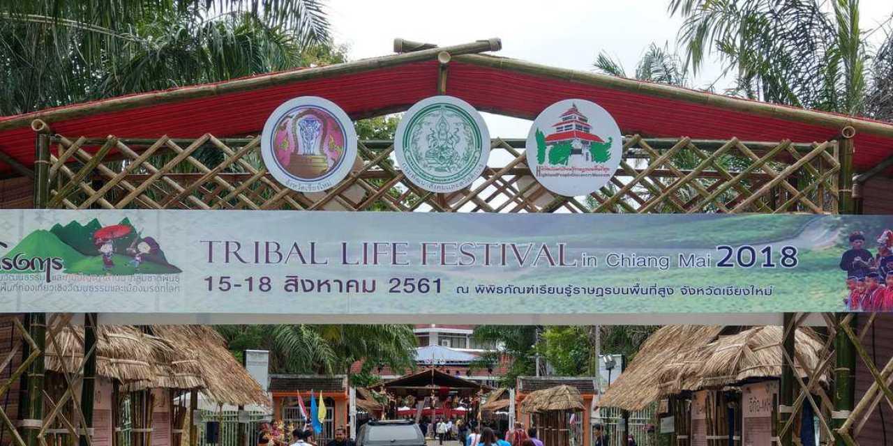"""""""Tribal Life festival in Chiang Mai 2018"""" ส่งเสริมวัฒนธรรมและภูมิปัญญาล้านนากลุ่มชาติพันธุ์ สู่สากลพื้นที่ท่องเที่ยวเชิงวัฒนธรรมและเมืองมรดกโลก"""