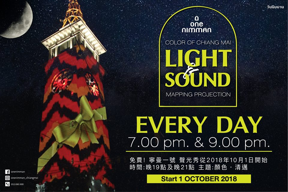 Color of Chiang Mai 'Light & Sound' Mapping Projection at One Nimman