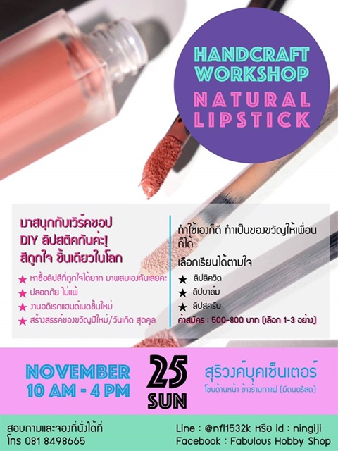 Handcraft Workshop : DIY Natural Lipstick