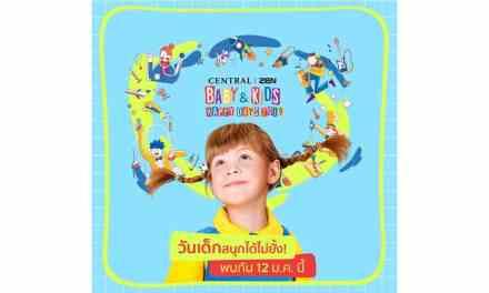 Central | ZEN Baby & Kids Happy Days 2019 ขอพาน้องๆ ไปเติมฝันในวันเด็ก! พบกิจกรรมดีๆ มากมาย ที่จะเสริมสร้างความสนุกและจินตนาการแบบไร้ขีดจำกัด มาพบกันให้ได้นะ!