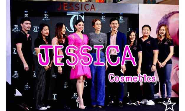 เจสสิก้า คอสเมติกส์ (Jessica Cosmetics) JESSICA : BE YOU BE JESSICA