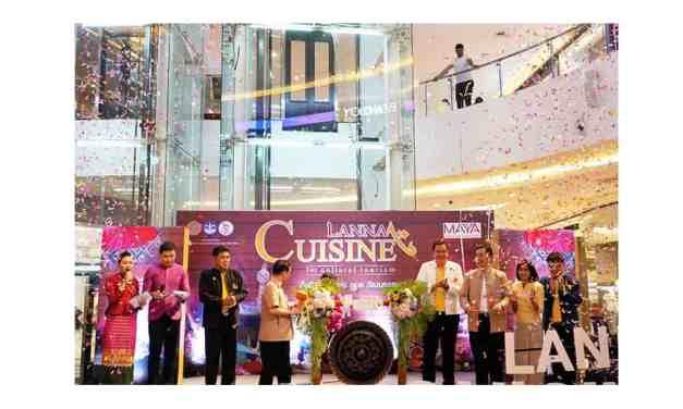 Lanna Cuisine For Cultural Tourism เชิญชม ชิม ช้อป อาหารพื้นเมือง