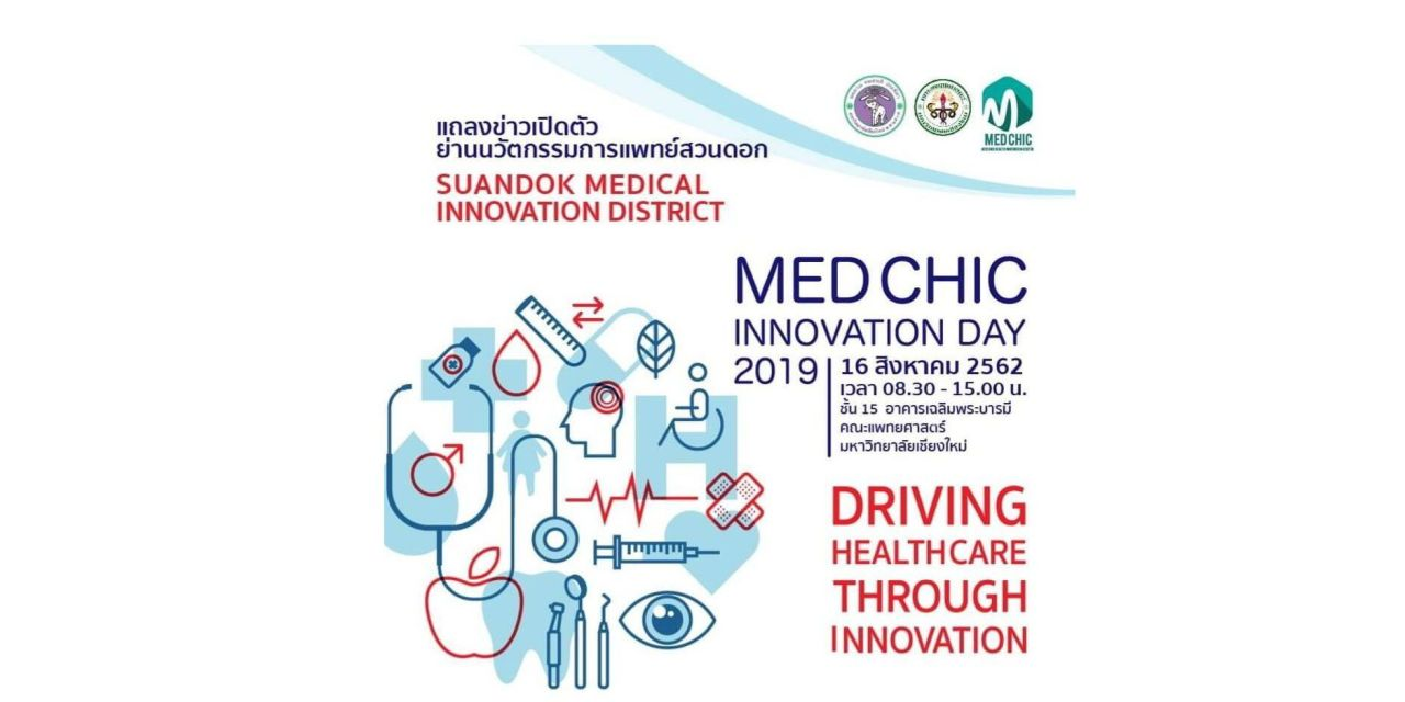 "Med Chic Innovation Day 2019 ""Driving Healthcare through Innovation"""