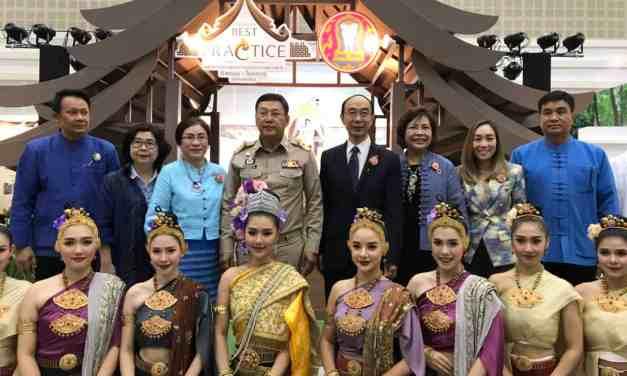 พิธีเปิดงานนิทรรศการผลการดำเนินงานโครงการอันเนื่องมาจากพระราชดำริและกิจกรรม/โครงการเด่น (Best Practice) ของจังหวัดเชียงใหม่ภายในงาน New North Expo 2019 Food& Lifestyle
