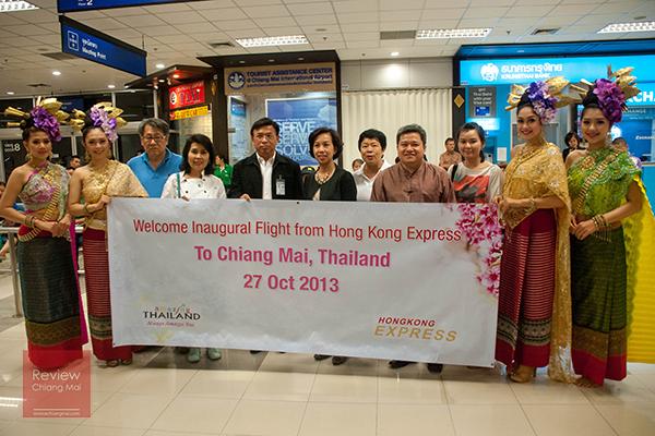 ต้อนรับคณะเที่ยวบินปฐมฤกษ์ สายการบิน ฮ่องกงเอ็กเพรส