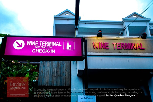 Wine Terminal ร้านไวน์สุดฮิปชีวิตสุดป๊อป