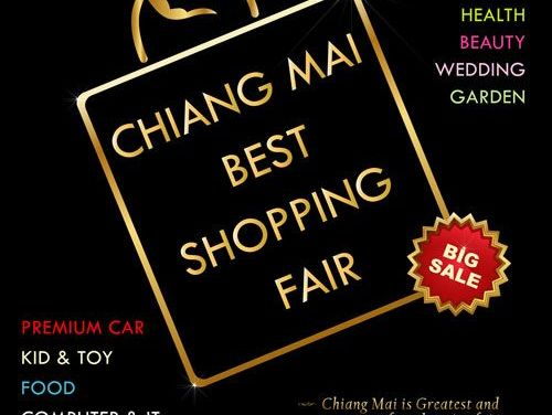 CHIANG MAI BEST SHOPPING FAIR 2012