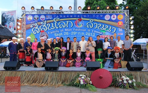 เทศกาลสีสันโลก ณ ล้านนา Family of Man Festival
