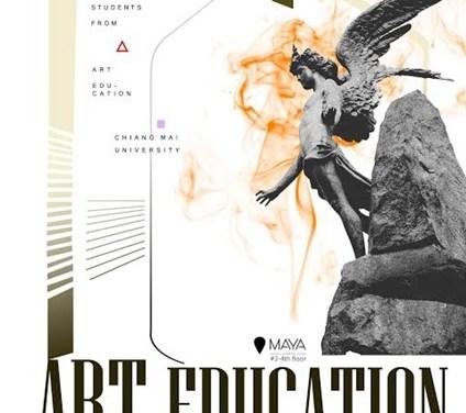 นิทรรศการศิลปะ ART EDUCATION EXHIBITION 2015 ที่ ศูนย์การค้าเมญ่าฯ