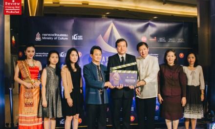 เปิดตัว BANGKOK ASEAN FILM FESTIVAL 2015  คัดสรร 10 ภาพยนตร์ระดับมาสเตอร์พีซ ชมฟรี ทุกเรื่อง ทุกรอบ