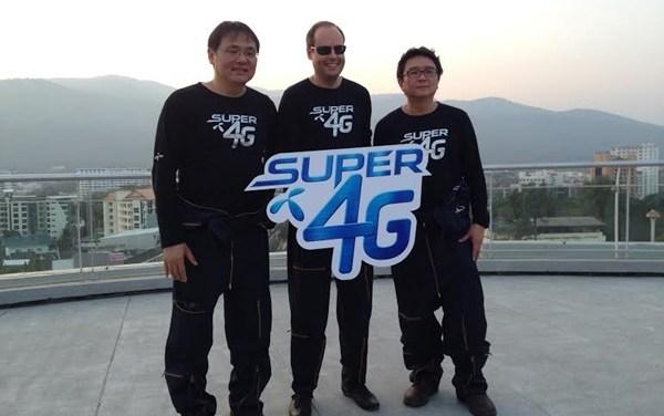 ดีแทคทุ่ม 7 หมื่นล้าน มอบประสบการณ์ Super 4G เร็วแรงที่สุดในเชียงใหม่