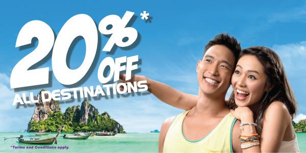 Hongkong Express ลดกระหน่ำบัตรโดยสาร 20% ทุกเส้นทางเพียง 7 วันเท่านั้น!!
