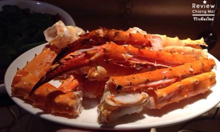 """อิ่มอร่อยอาหารคุณภาพเยี่ยม กับ """"Fantasy Island"""" บุฟเฟ่ต์อาหารกลางวันเอ็กซ์ตรีมซันเดย์"""