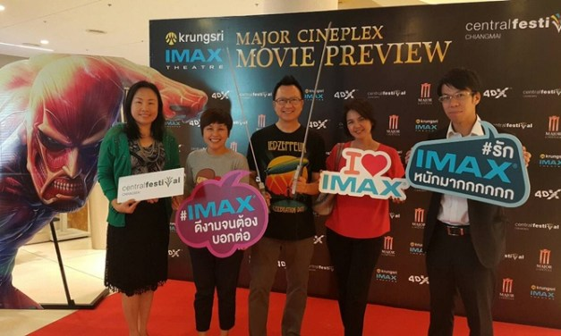 Movie Preview Attack on Titan @ IMAX  Chiangmai