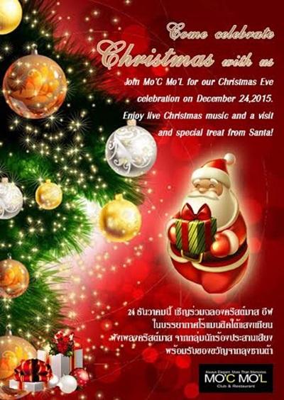 Christmas's Eve @ MO'C