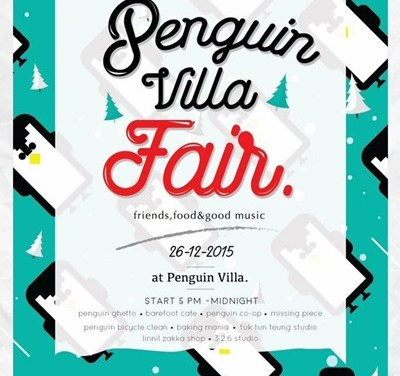 """Penguin Villa Fair"" Friend, food & music at Penguin Villa"