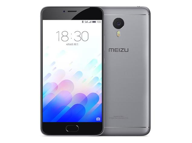 Meizu M3 Note Price Details