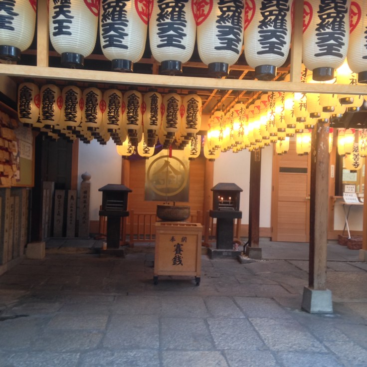 Paper Lanterns at a shrine