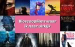 Bioscoopfilms waar ik naar uitkijk