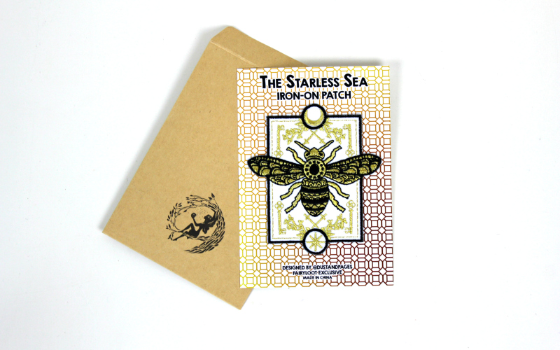Starless Sea Patch