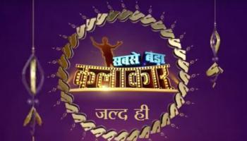sabse bada kalakar sony tvs kids talent hunt show audition registration judges - Colors Tv India