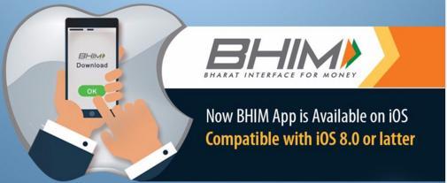 BHIM-app-world-record-available-on-iOS