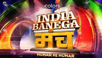 India-banega_manch-colorsTv
